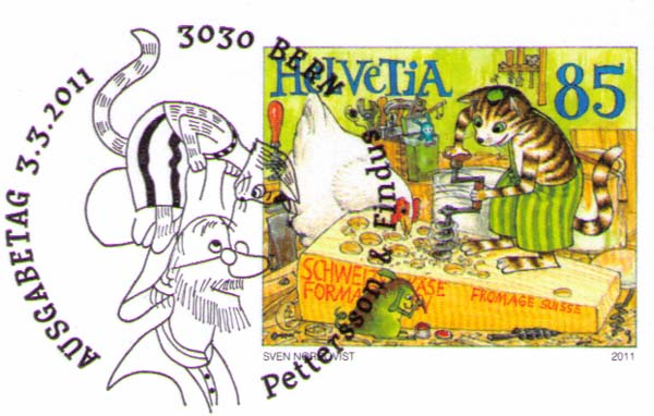 http://www.philatelia.ru/pict/cat2/stamp/16305s.jpg