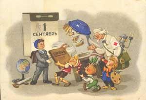 герои детских книг картинки