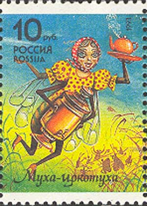 http://www.philatelia.ru/pict/cat2/stamp/44s.jpg