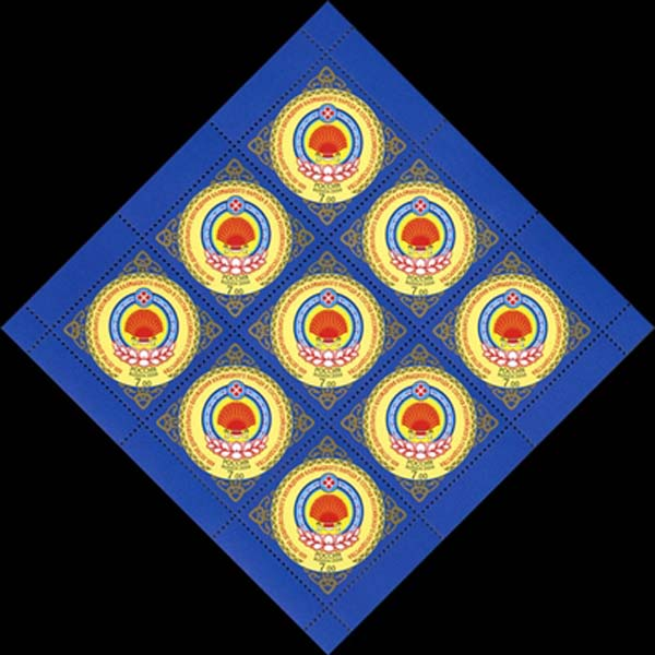 герб калмыкии