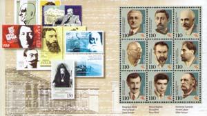 http://www.philatelia.ru/pict/dop/armenia%20booklet%202.jpg