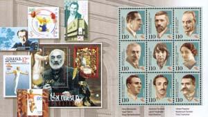 http://www.philatelia.ru/pict/dop/armenia%20booklet%203.jpg