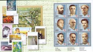 http://www.philatelia.ru/pict/dop/armenia%20booklet%204.jpg